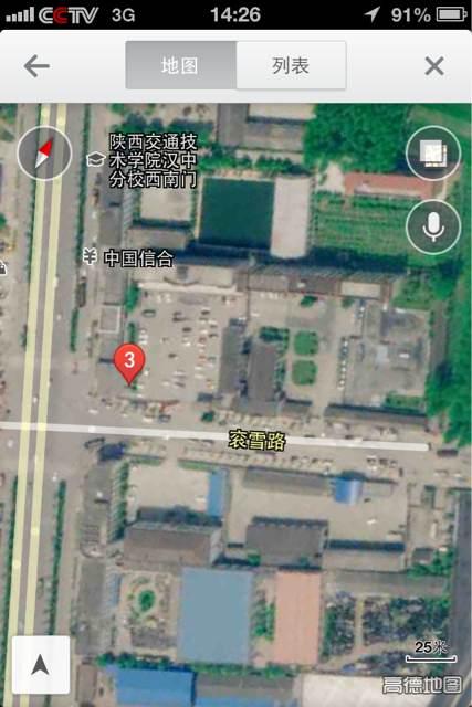 深圳车管所考场图_谁有汉中车管所科目二考试场地平面图?_汉中吧_百度贴吧
