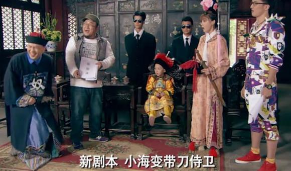 爱情公寓3雷哥片段_爱情公寓3雷哥_爱情公寓3雷哥是谁_淘宝助理