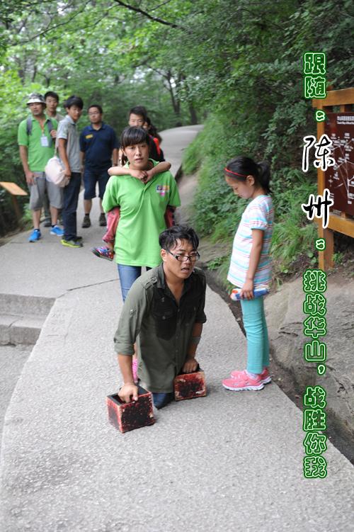 超级演说家陈州视频_山东无腿男陈州登五岳(感动篇)