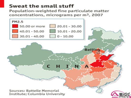 癌症村分布图_【图片】癌症村分布【中华城市吧】_百度贴吧