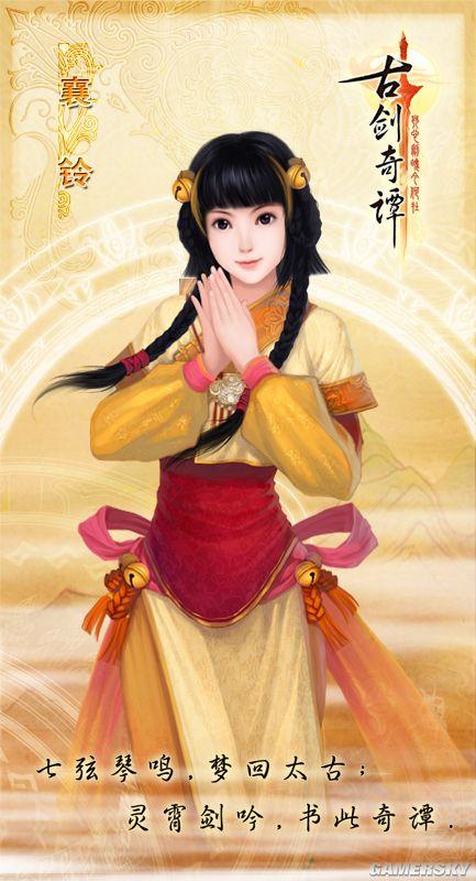 所suo以yi天tian气qi姐jie的de设she定ding刚gang开kai始shi是shi参