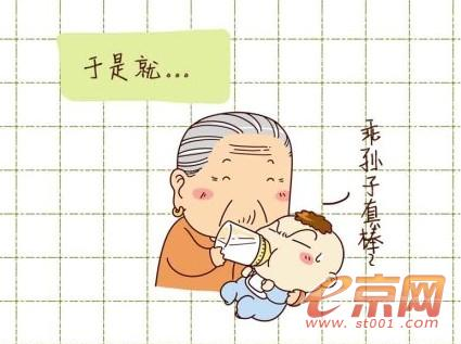 做爱小奶奶_我小时候和爷爷奶奶一个屋子睡,半夜我醒了看到他们在做爱,然后我就
