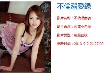 大胆新狠狠_三易博娱乐平台开户:撸撸日本 图片,日本500人集体做