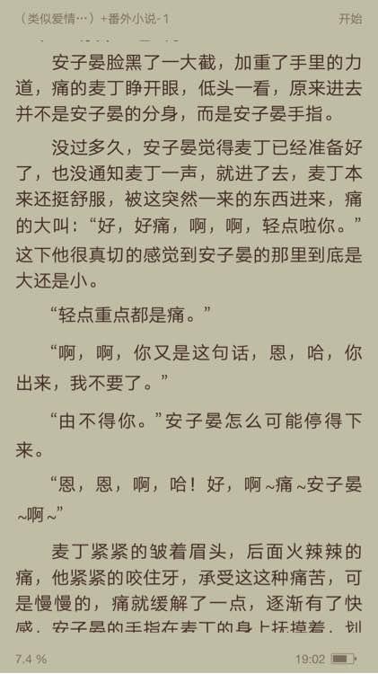 鲁xiaoshuo_回复:【垂格】所有脑洞的存档 = =
