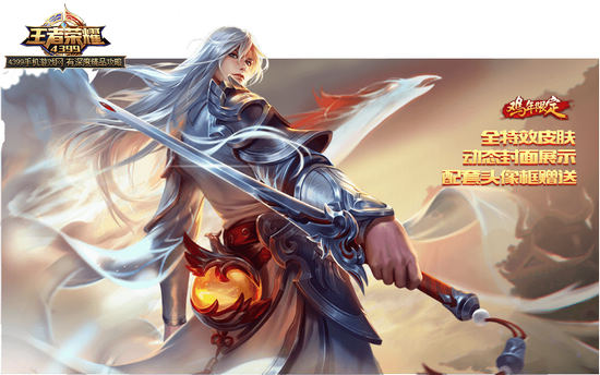 王者榮耀李白哪個皮膚最好看 千年之狐和鳳求凰用那個圖片