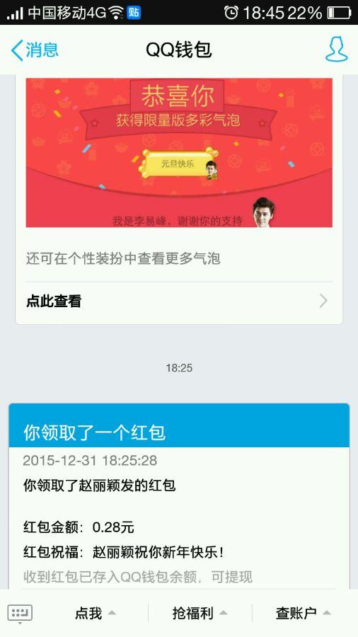 移動gprs_移動游戲基地接入_中國移動gprs接入點
