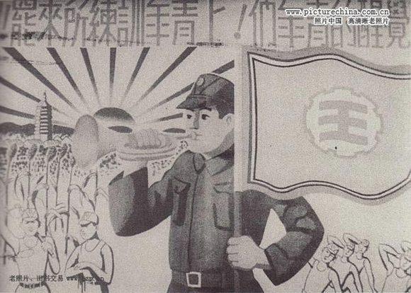 燕京卹i*�kd_牢记历史\