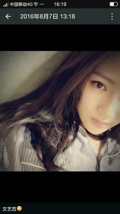 南第一骚货视频_上海第一大骚货,当小姐,当小三