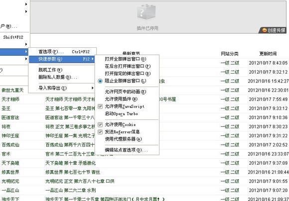 绿色成人无毒网站_求无毒3级片网址_求网址你懂得直接看_求网址你懂我2020_求网址 ...