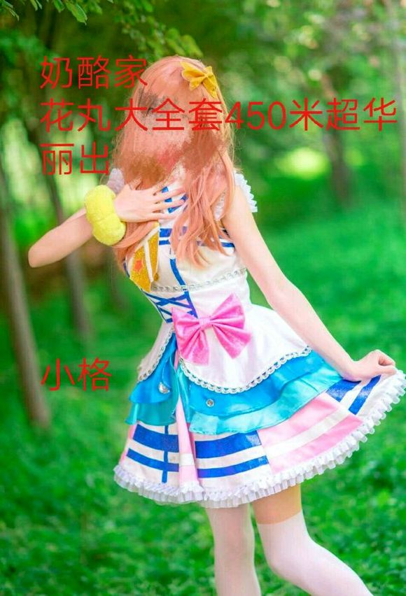 www爱_【求租】7月8号去大唐西市的展子求租c服啊www
