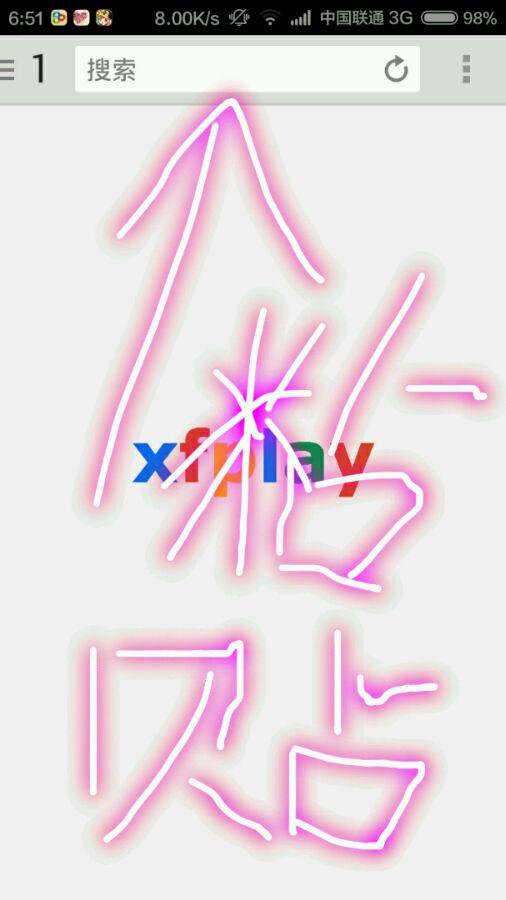 avtt迅雷_【avtt】关于avtt