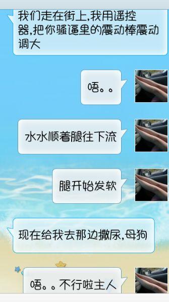 热门骚妇_10-07 【我爱妞】居然被主人高潮了3次_骚妞妞吧_百度
