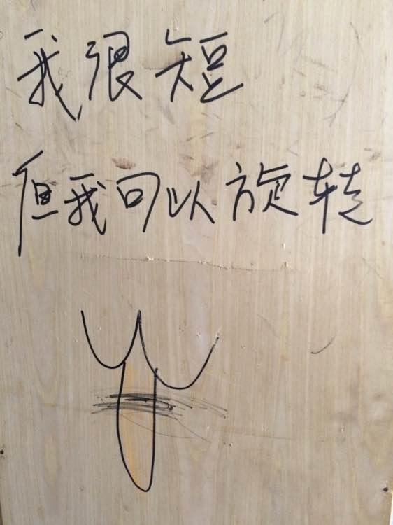 姐第黄色小说_百思不得骑姐._黄陂职校吧_免费看黄色小说_game.fj.