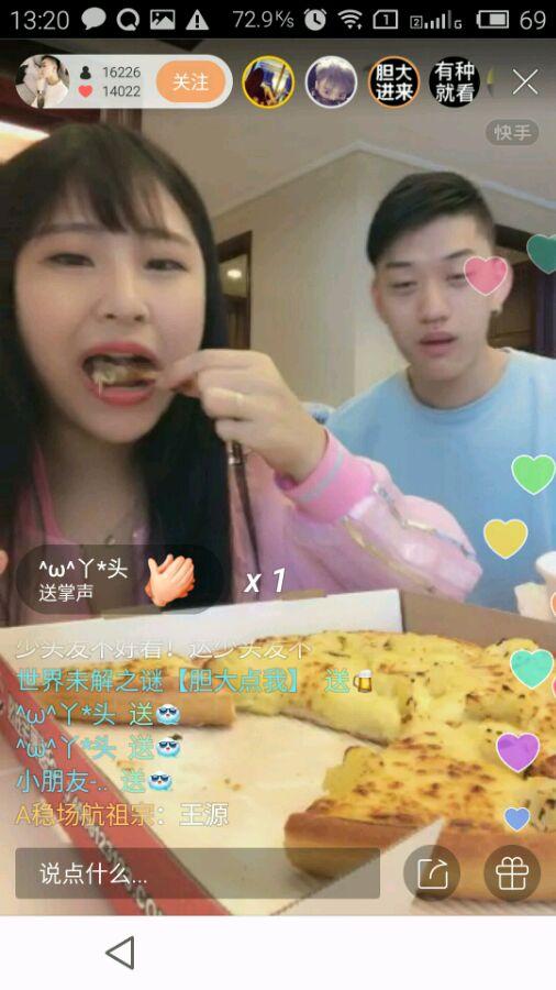大胃王猫妹妹整容前_回复:爆《快手大胃王猫妹妹》