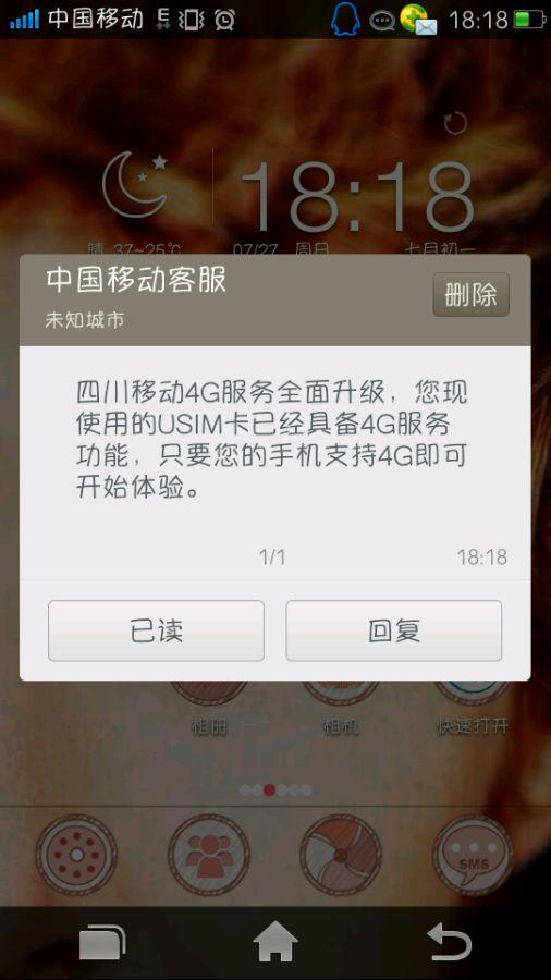 舉報 |來自android客戶端2993樓2014-07-27 00:38 爆菊花的小少女 ly