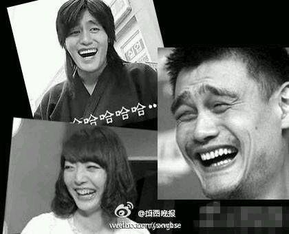 亚洲表情包三巨头_亚洲表情三巨头首次合作哈哈哈哈
