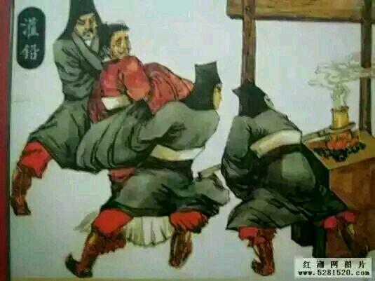 生殖器酷刑_回复:【转】古代对女性的酷刑 ~~胆小女生慎入