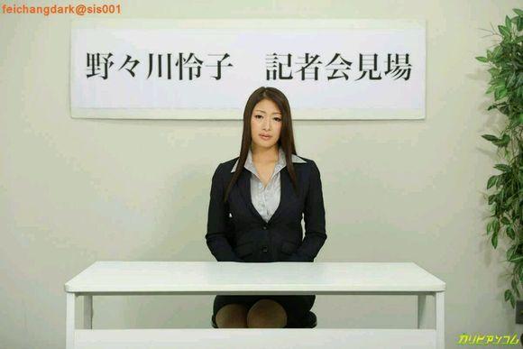 小早川玲子美痴女_百度云资源小早川玲子