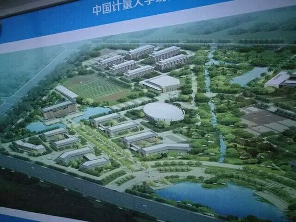 中国计量学院囹.i�i�_中国计量大学现代科技学院到底还