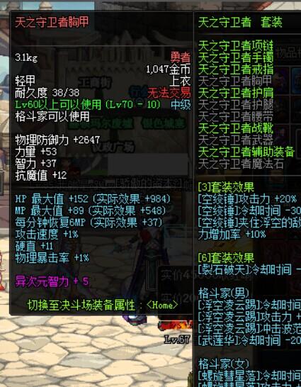 WWW_80SSE_COM_异界9与12的80ss