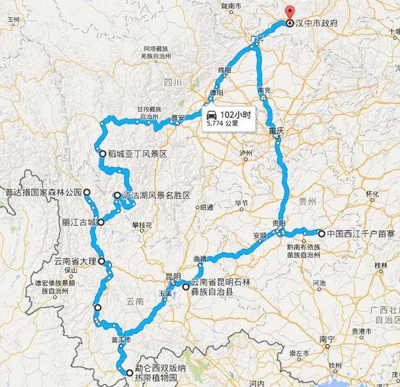 重庆到云南旅游报价_重庆到云南自驾,有什么可推荐的路线吗?