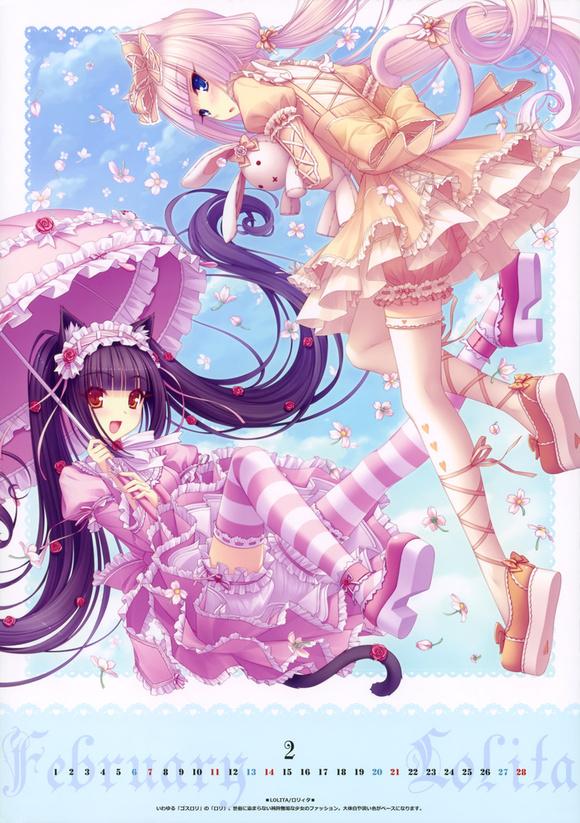 守护甜心之紫魅公主_守护甜心之亚梦变身冰紫公主[图片]_漫画图片吧_百度贴吧