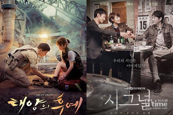 【新聞】韓劇今非昔比的《信號》 探尋你未曾踏入的韓劇世界圖片