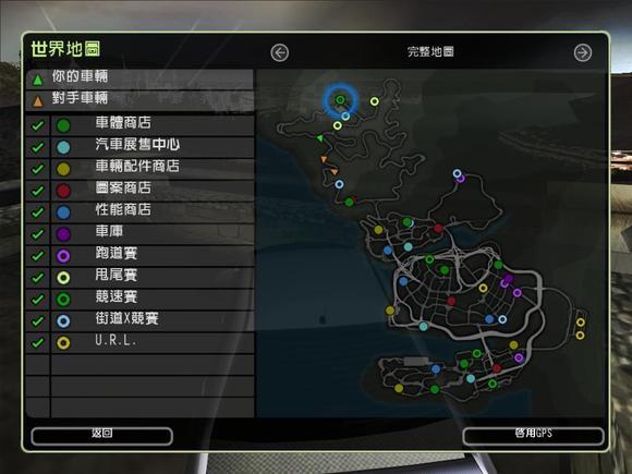 nfs8_好多油啊!】没完没了的 关于nfs8地图的诡异地区之分析