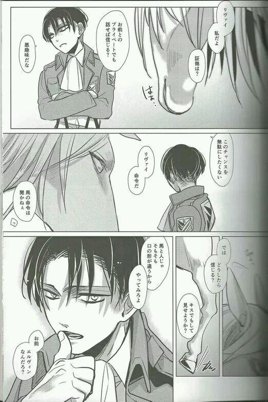 人兽动漫ed2k_人兽yy漫画图片