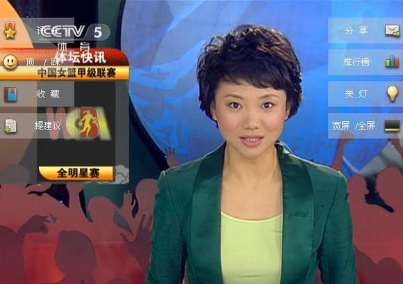 補檔【期待】2011年2月27日,苗苗主持《體壇快訊》截圖.圖片
