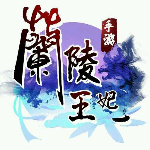 com/sdkgame/llwf_886/llwf_886_245.apk