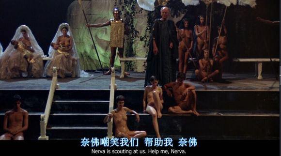 官场艳情纪莜竹_【图解】 《罗马帝国艳情史》欧美电影
