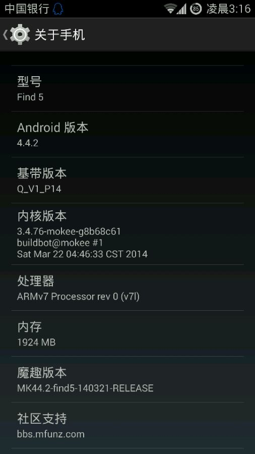 s4 android4.4.2_安卓4.2.2升級4.4教程_android4.4.2版本升級