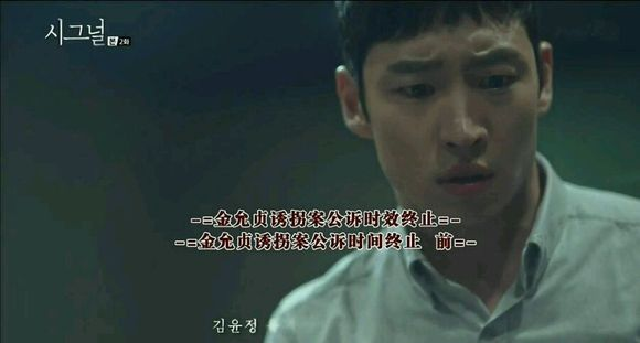 【圖片】tvn十周年特別企劃 【signal】【韓劇吧】圖片