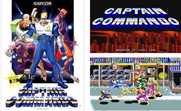 黄血系列第二弹游戏时《名将》(captain commando),至少对于包包而言