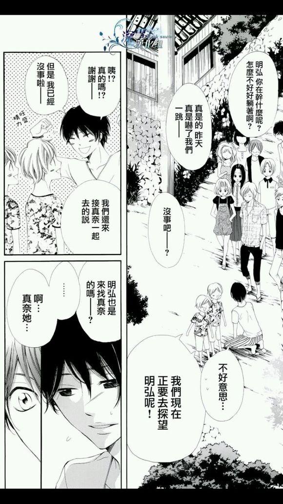 漫画妈妈和我乱伦_回复:【图解】致命兄妹乱伦 三角恋,超虐心漫画!