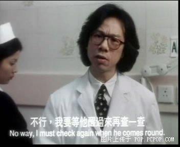 大哥电影网姨妈_回复:【娱乐】要做就做带头大哥!香港电影的各种第一