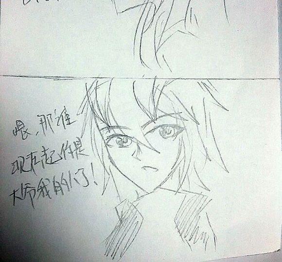 唱腔剹?n??:,,_【glbk】土楼手绘(☆w☆)其实我一点也不了解赛尔号信我