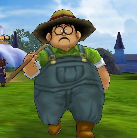 农夫大?: