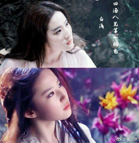 电影女明星名单_谁知道女明星刘亦菲主演的电影或电视剧,十个就行.