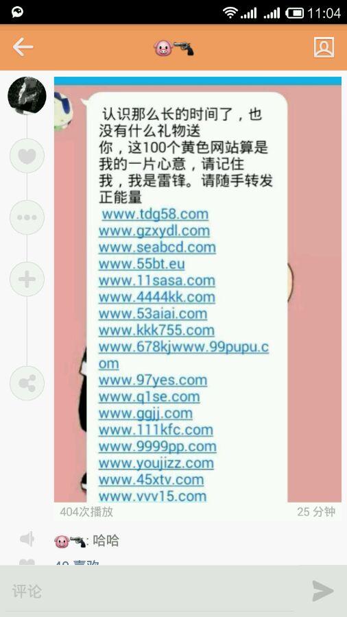 求个能看片的网址_黃色網站種子_藏文種子字_種子發芽_種子貼畫圖片 - www.y7aa.com