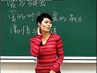 复旦大学教师陈果抽烟_谁知道复旦大学陈果老师的博客