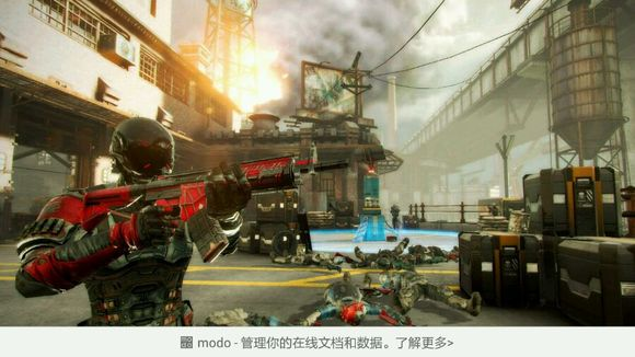 is very popular and thousand of gamers around the world download