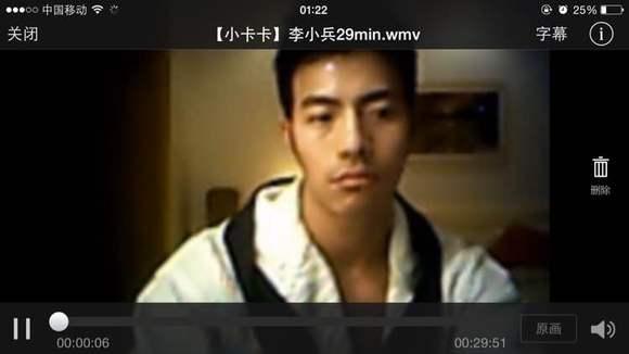 男模李小兵13分钟视频_李小兵视频完整版 - www.iaianw.com