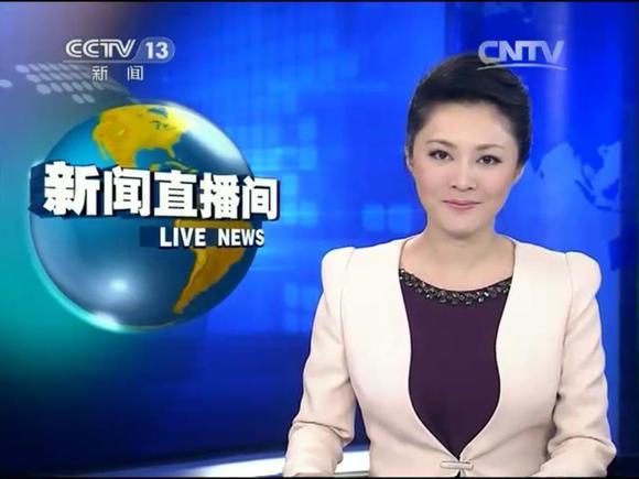 cctv13主持人紫凝_5月30日 15点 《新闻直播间》 紫凝