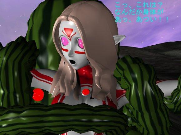 女奧特曼莉莉卡第十一_女奥特曼莉莉卡集 - 7262图片网