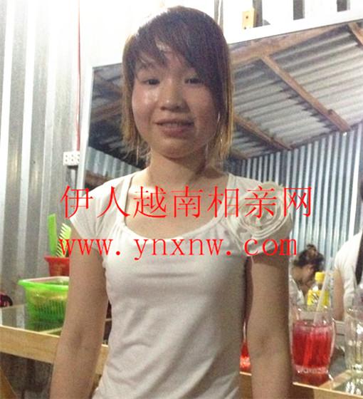 相亲网站_转贴:待嫁姑娘-越南相亲网