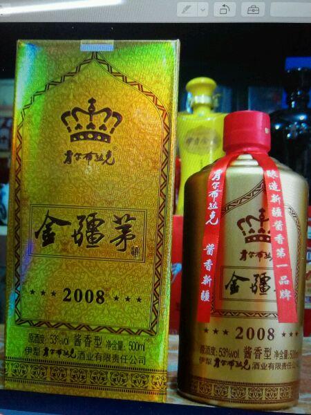新疆第一醬肖爾布拉克 金疆茅,醬香白酒圖片