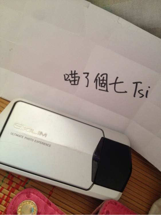 tr100价格_99新tr100 已升级150系统 屏幕无暗病 价格好商量〜