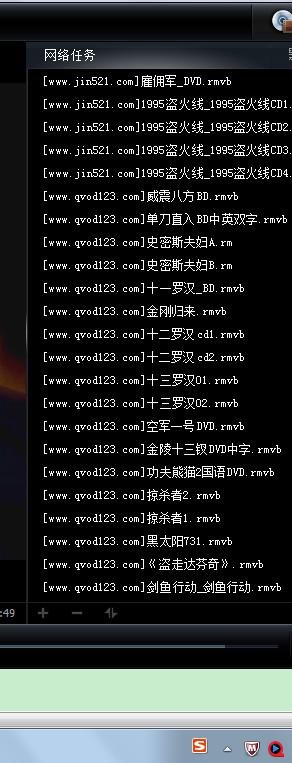 日本性交电影快播干_那【快播】不 看片 什么水平在吧里?